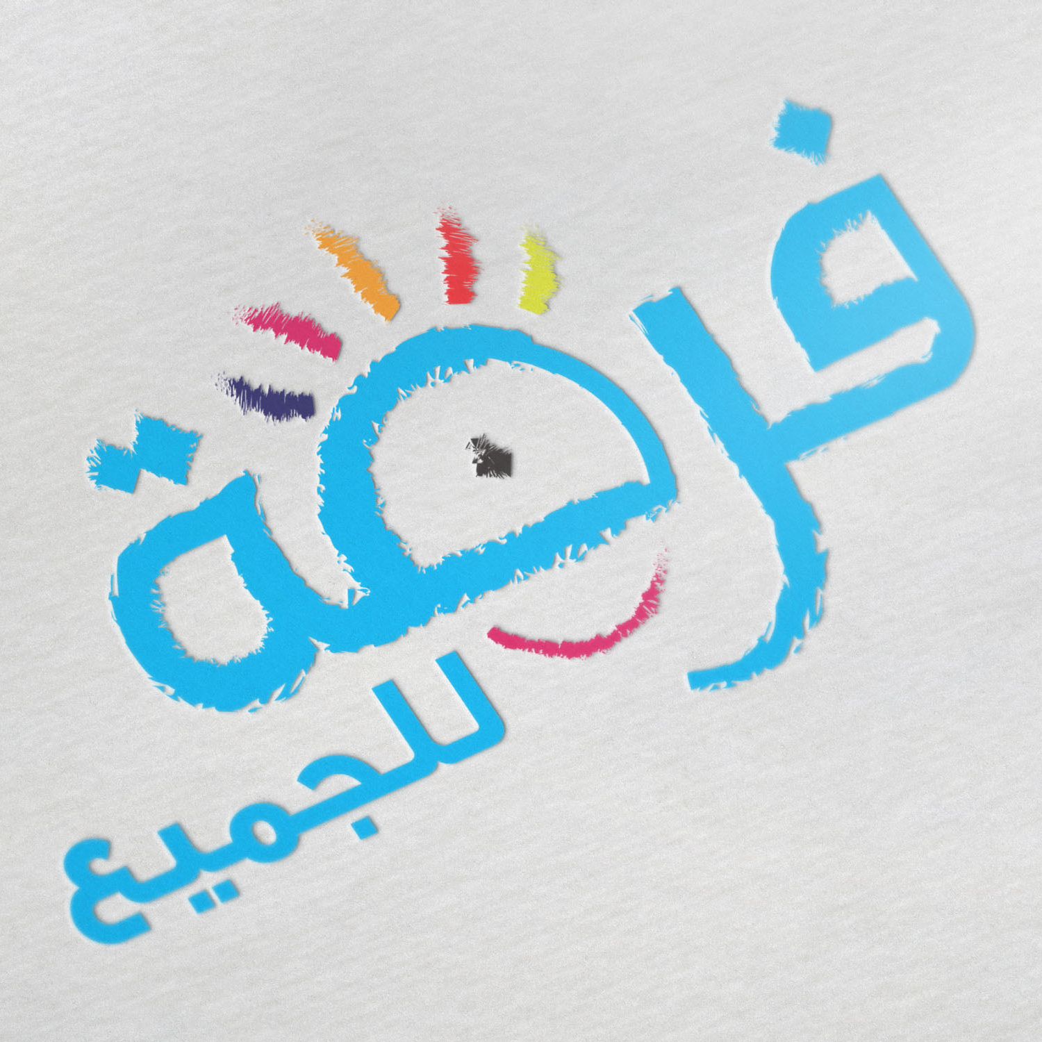 Logo version arabe